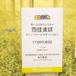 20160827C3TOKYO 2016フィギュア・ガンプラ (219)