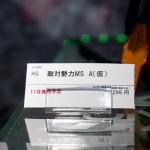 20160810ガンプラEXPO 2016 SUMMER鉄血のオルフェンズ (20)