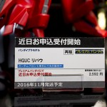20160810ガンプラEXPO 2016 SUMMER新作 (113)