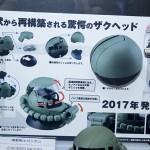 20160827C3TOKYO 2016フィギュア・ガンプラ (62)