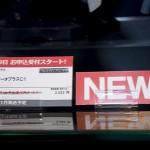 20160827C3TOKYO 2016フィギュア・ガンプラ (46)