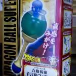 プライズフェア45・バンプレスト・ドラゴンボールフィギュア (46)
