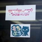 プライズフェア45・フリュー (1)