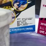 20161007秋葉原フィギュア情報・アキバ☆ソフマップ2号店