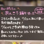 20161028秋葉原フィギュア情報・コトブキヤ秋葉原館
