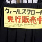 kotobukiya-game-show-26