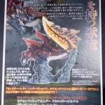 kotobukiya-game-show-30