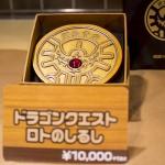 kotobukiya-game-show-41