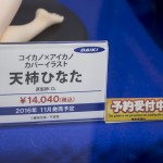 20161021秋葉原フィギュア情報・ボークス 秋葉原ホビー天国