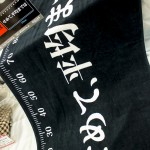 system-service-34
