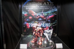 gunplaexpo-japan2016winter-2-1