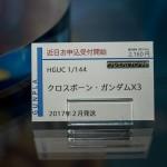 gunplaexpo-japan2016winter-2-10