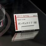 gunplaexpo-japan2016winter-2-3