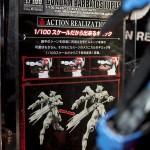 gunplaexpo-japan2016winter-5-26
