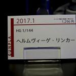 gunplaexpo-japan2016winter-5-38
