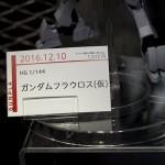 gunplaexpo-japan2016winter-5-52