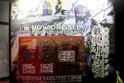 gunplaexpo-japan2016winter-5-6