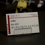 gunplaexpo-japan2016winter-5-61