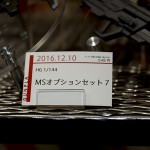 gunplaexpo-japan2016winter-5-67