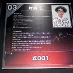 gunplaexpo-japan2016winter-7-9