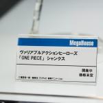 megahobbyexpo2016autumnmegahouse-106