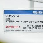 megahobbyexpo2016autumnmegahouse-40