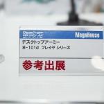 megahobbyexpo2016autumnmegahouse-50