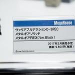 megahobbyexpo2016autumnmegahouse-66