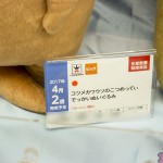prizefair46-banpresto-2