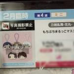 prizefair46-furyu-23