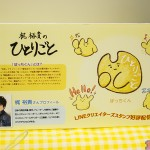 prizefair46-furyu-71