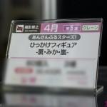 prizefair46-furyu-8