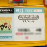 prizefair46-furyu-84