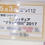 prizefair46-sega-15