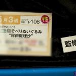 prizefair46-sega-23