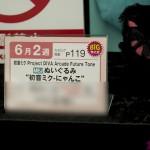 prizefair46-sega-28