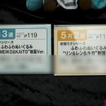prizefair46-sega-30