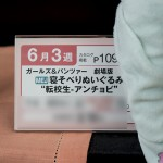 prizefair46-sega-37