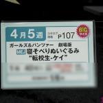 prizefair46-sega-39