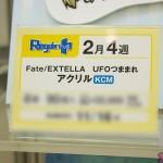 prizefair46-sega-49