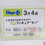 prizefair46-sega-61