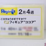 prizefair46-sega-62