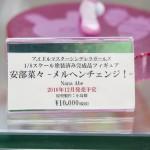 20161203akihabarafigure-18