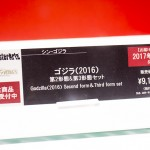 20161210akihabarafigure-56
