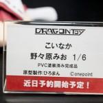 miyazawamokei2016winter-149