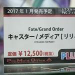 20170106akihabarafigure-10