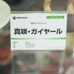 20170106akihabarafigure-35