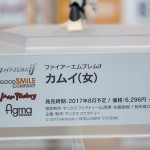 20170106akihabarafigure-74