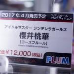 20170210akihabarafigure (10)