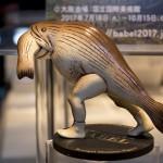 20170220・wf2017w・kaiyodo (14)